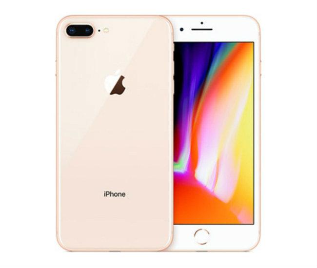 iPhone 8 plus price in Bangladesh
