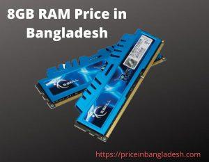 8GB RAM Price in Bangladesh