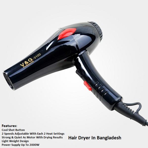 Hair Dryer In Bangladesh