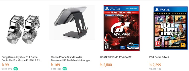 PS4 Games price in Bangladesh