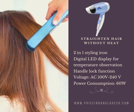 buy Walton Hair Straightener