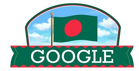 google voice Bangladesh